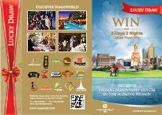 Naga World Leaflet thumbnail